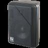Loa Electro-Voice S-40